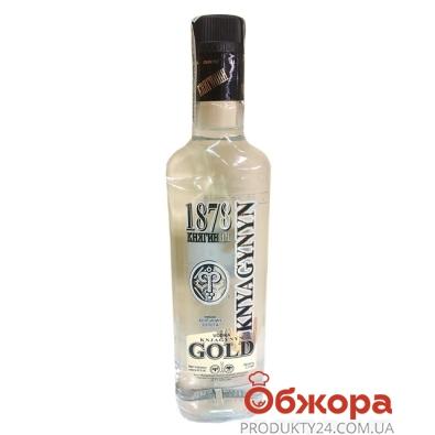 Водка Княгинин (Knyagynyn) Золотая 0,5л – ИМ «Обжора»