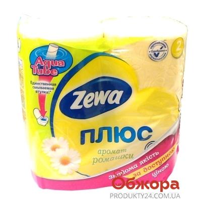 Туалетная бумага Зева (ZEWA) Плюс желтая 4 шт. – ИМ «Обжора»
