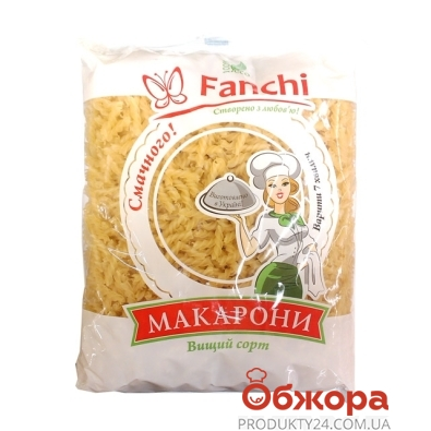 Макароны Фанчи (Fanchi) Спиральки 800 г – ИМ «Обжора»