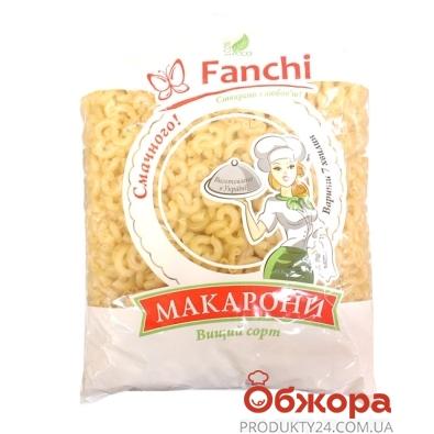 Рожки Фанчи (Fanchi) 800 г – ИМ «Обжора»