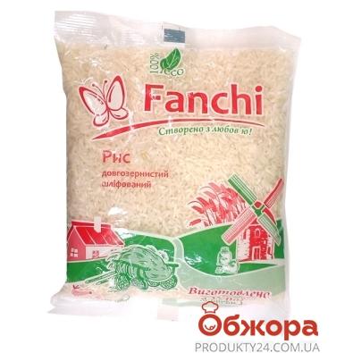 Рис Фанчи (Fanchi) длиннозернистый шлифованный 800 г – ИМ «Обжора»
