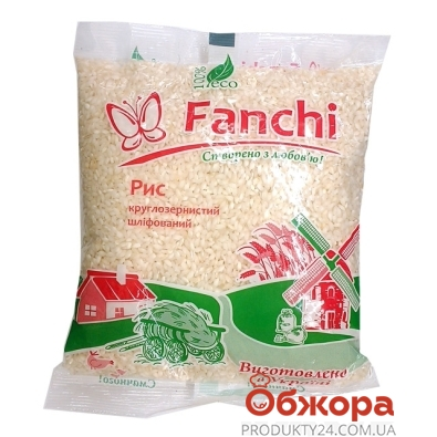 Рис Фанчи (Fanchi) круглозернистый  800 г – ИМ «Обжора»