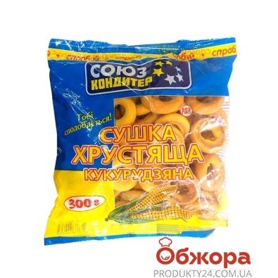 Сушка Союз-кондитер кукурузная 300 г – ИМ «Обжора»