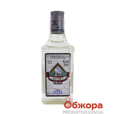 Текила Мессикано (Messicano) Alteno Silver 0,5 л – ИМ «Обжора»