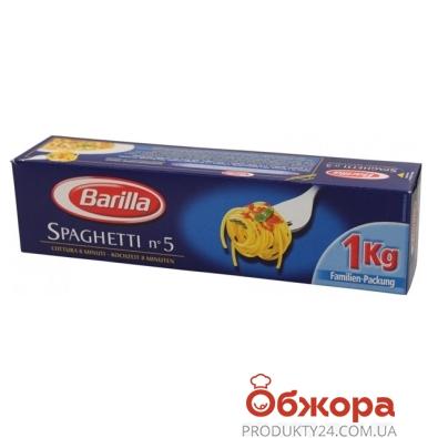 Макароны Барилла N5 спагетти 1 кг – ИМ «Обжора»
