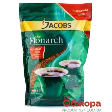 Кофе Якобс Монарх растворимый 90 г – ИМ «Обжора»