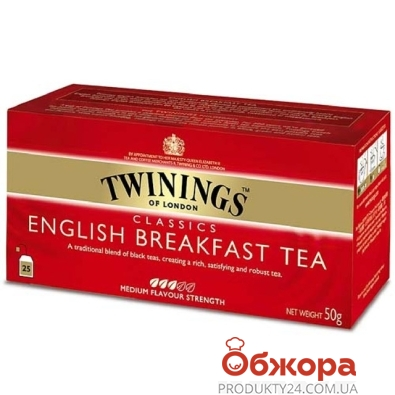 Чай Твайнинг (Twinings) Черный Английский завтрак 25 п – ИМ «Обжора»