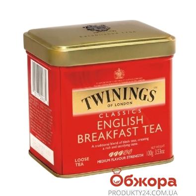 Чай Твайнинг (Twinings) Английский завтрак 100 г – ИМ «Обжора»