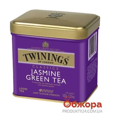 Чай Твайнингс (Twinings) Жасмин 100 г – ИМ «Обжора»