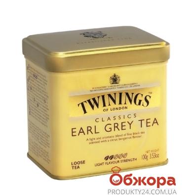 Чай Твайнинг (Twinings) ЭрлГрей 100 г – ИМ «Обжора»