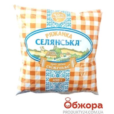 Ряженка Селянская 4% 450 г – ИМ «Обжора»