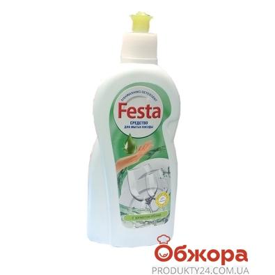 Средство для мытья посуды Феста (Festa) Яблоко 500 мл – ИМ «Обжора»