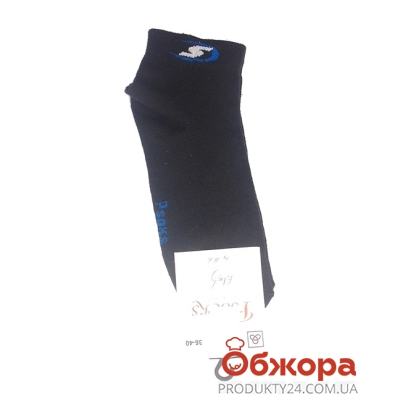 Носки Псокс (Psocks) Спорт S на ободке 36-40р. – ИМ «Обжора»