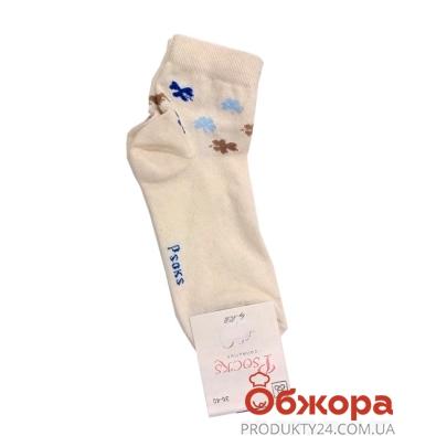 Носки Псокс (Psocks) Листочки 36-40 р. – ИМ «Обжора»