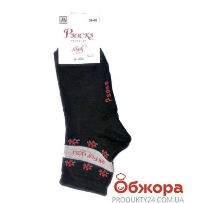 Носки Псокс (Psocks) Полоска с цветком 36-40 р. – ИМ «Обжора»