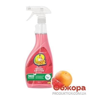 Средство Фрекен Бок для кухни Грейпфрут 500 мл – ИМ «Обжора»