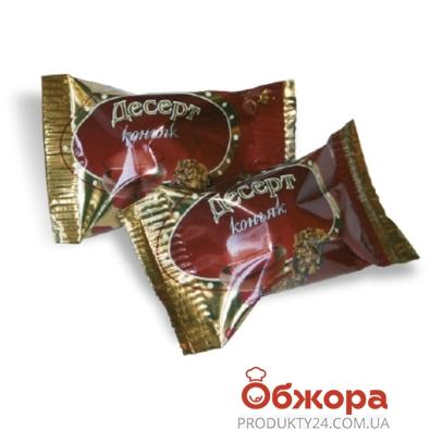 Конфеты Балу коньяк-десерт вес – ИМ «Обжора»