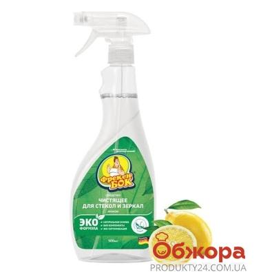 Средство Фрекен Бок для стекол Лимон 500 мл – ИМ «Обжора»