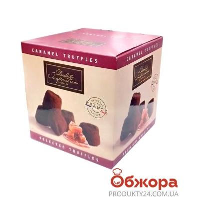 Конфеты Чоколат Инспирейшн (Chocolate Inspiration) трюфель с карамелью 200 г – ИМ «Обжора»