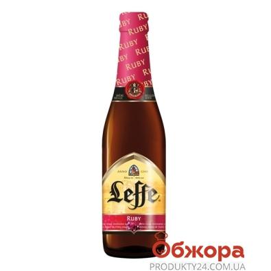 Пиво Лефф (Leffe) Ruby 0,25 л – ИМ «Обжора»