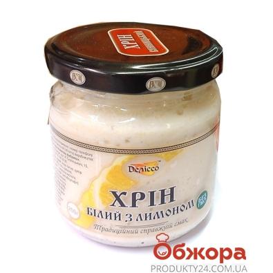 Хрен Винница столовий с лимоном 200г ст/бан – ИМ «Обжора»