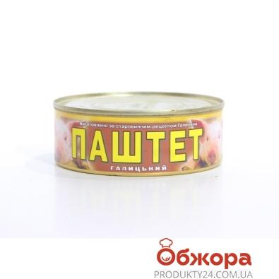 Паштет Галицкий смак Галицкий свиные 250 г – ИМ «Обжора»