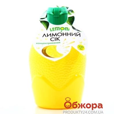 Сок Лемони (Lemoni) лимона 220 мл – ИМ «Обжора»