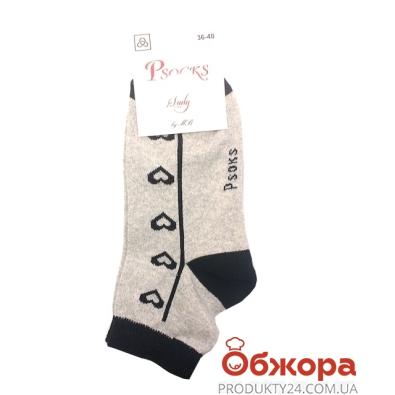 Носки Псокс (Psocks) Сердечки цветные 36-40 р – ИМ «Обжора»
