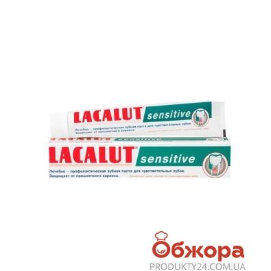 Зубная паста Лакалут (Lacalut) Sensitive 75 мл – ИМ «Обжора»