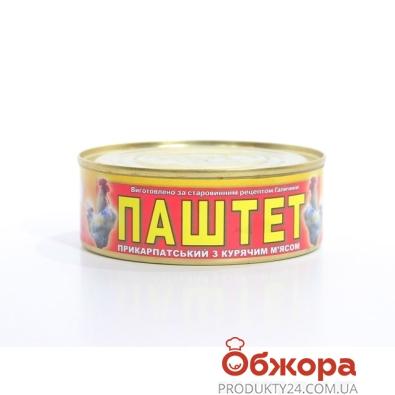 Паштет Галицкий смак Прикарпатский куриный 250 г – ИМ «Обжора»