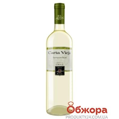 Вино Карта Вьеха (Carta Vieja) Совиньен Блан белое сухое 0,75 л – ИМ «Обжора»