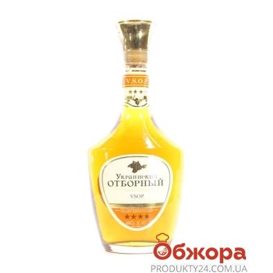 Коньяк Украинский Отборный V.S.O.P. 4* 0,5л – ИМ «Обжора»