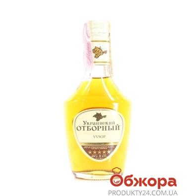 Коньяк Украинский Отборный V.V.S.O.P 5* 0,25л – ИМ «Обжора»