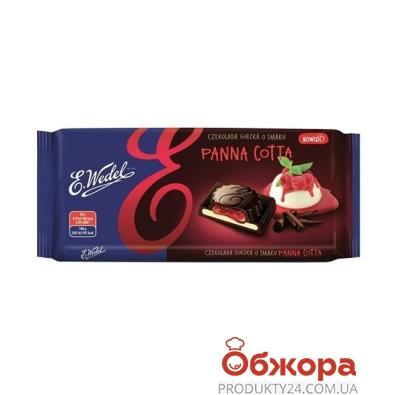 Шоколад Ведель черный Панна кота 100 г – ИМ «Обжора»