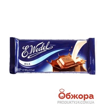 Шоколад Ведель (Wedel) Молочный 100 г – ИМ «Обжора»