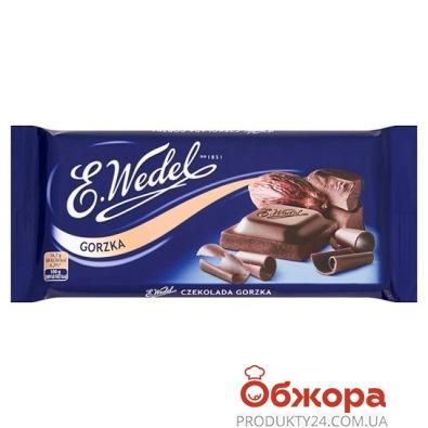 Шоколад Ведель (Wedel) Черный 100 г – ИМ «Обжора»