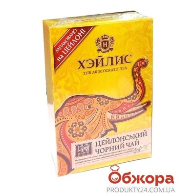 Чай Хейлис Цейлонский черный 90 г – ИМ «Обжора»