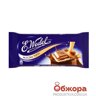 Шоколад Ведель (Wedel) Молочный карамель 100 г – ИМ «Обжора»