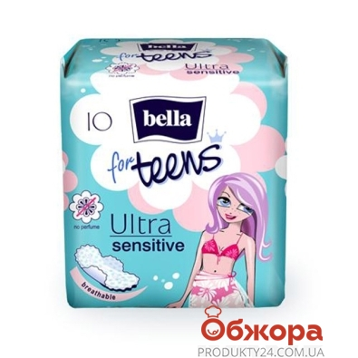 Прокладки Bella for Teens:Ultra Sensitive extra soft 10шт – ИМ «Обжора»