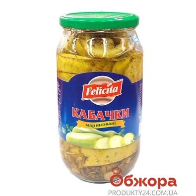 Кабачки Феличита (Felicita) маринованные резаные 0,97 л – ИМ «Обжора»