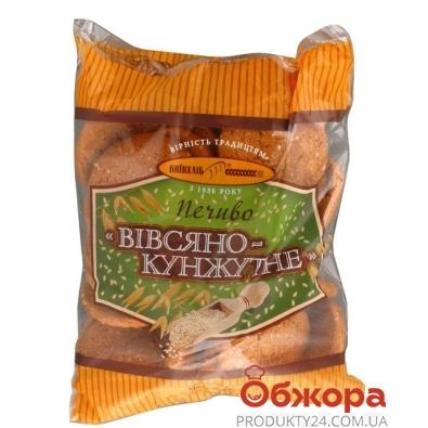 Печенье Киевхлеб овсяное кунжут 400 г – ИМ «Обжора»