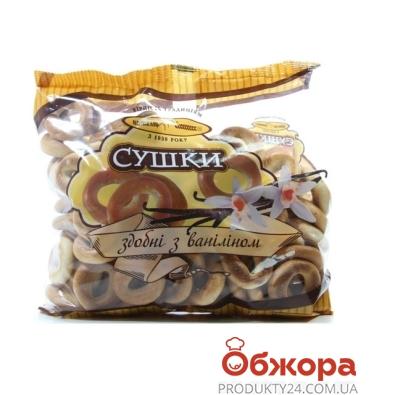 Сушка Киевхлеб сдобная с ванилином 400г – ИМ «Обжора»