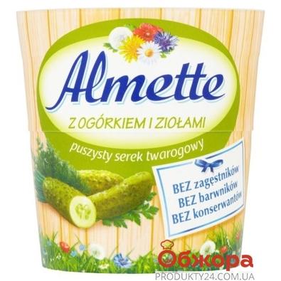 Сыр Хохланд (Hochland) Almette Огурец с травами 150 г – ИМ «Обжора»
