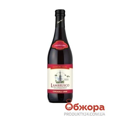 Вино игристое Chiarli Ламбруско (Lambrusco) дель Эмилия сладкое розовое 0,75 л – ИМ «Обжора»