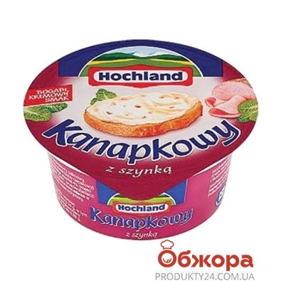 Сыр плавленый Хохланд с ветчиной 150 г – ИМ «Обжора»