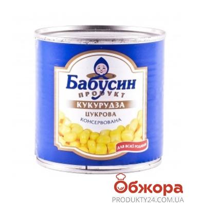 Кукуруза Бабушкин продукт 340 г – ИМ «Обжора»