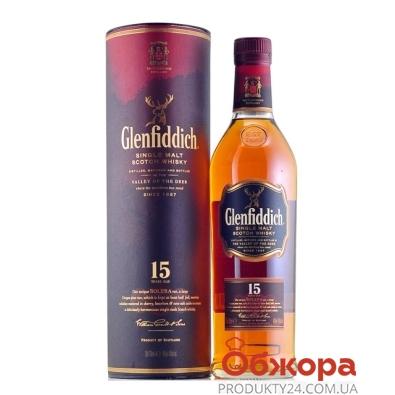 Виски Гленфиддик (Glenfiddich) 15 лет 0,7л – ИМ «Обжора»