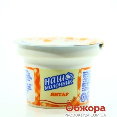 Сыр плавленый Наш Молочник Янтарь 60% 100 г – ИМ «Обжора»