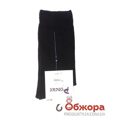 Носки Псокс (Psocks) Лого черные 42-43р. полоска – ИМ «Обжора»