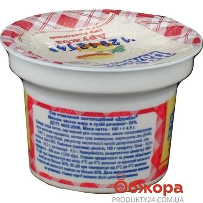 Сыр плавленый Наш Молочник Дружба 55% 100 г – ИМ «Обжора»